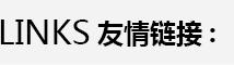 youqing链接